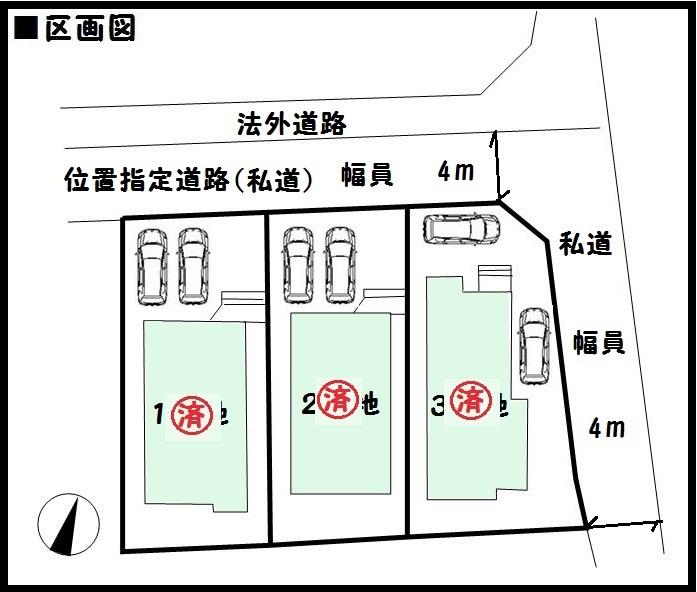 【奈良市あやめ池北3期 新築一戸建て 】区画図面