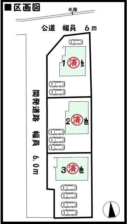【広陵町南郷5期 新築一戸建て 】区画図面