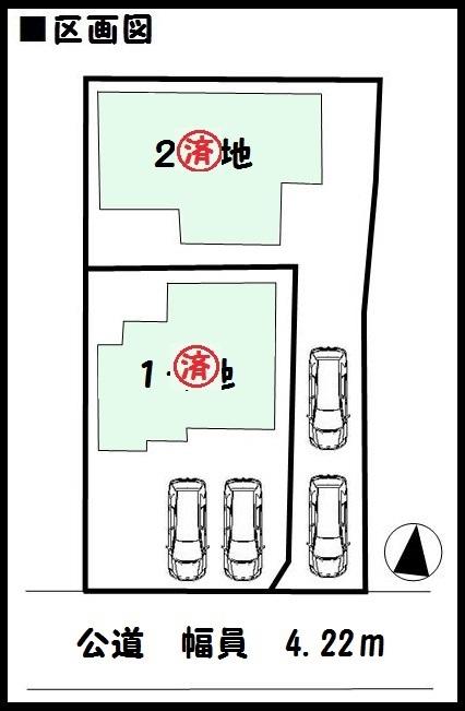 【大和郡山市第1今井町 新築一戸建て 】区画図面
