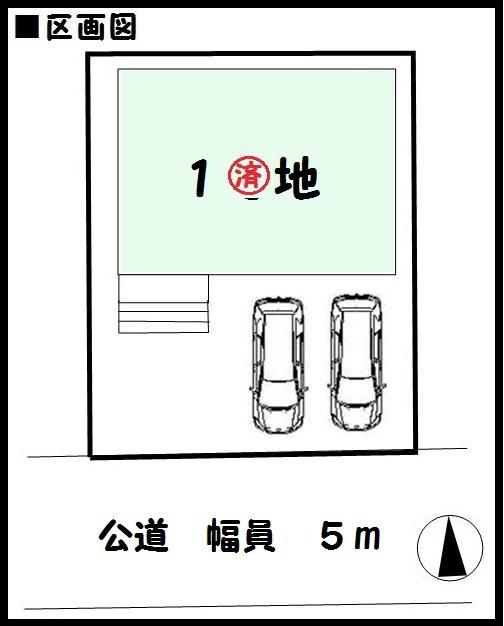 【橿原市田中町 新築一戸建て 】区画図面
