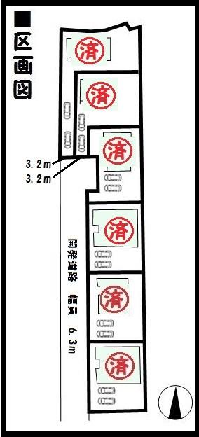 【広陵町萱野第1 新築一戸建て 】区画図面