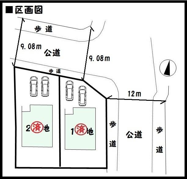 【平群町梨本第1 新築一戸建て 】区画図面