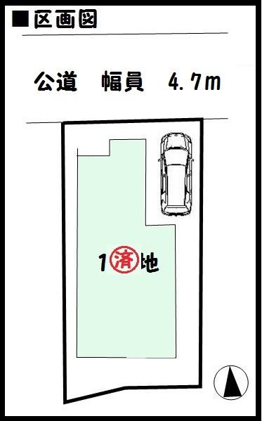 【斑鳩町服部1丁目 新築一戸建て 】区画図面