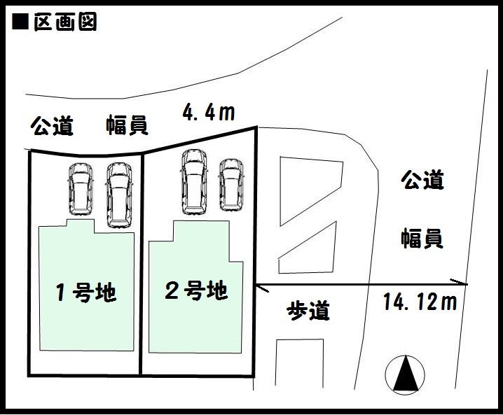 【橿原市第7東坊城町 新築一戸建て 限定2区画!】区画図面