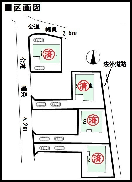 【香芝市磯壁第5 新築一戸建て 】区画図面