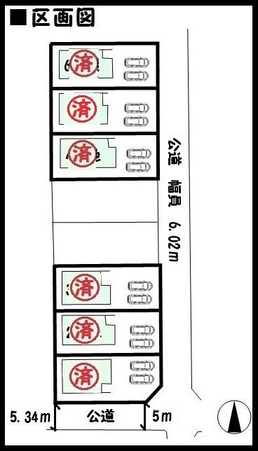 【大和高田市南今里町第5 新築一戸建て】区画図面