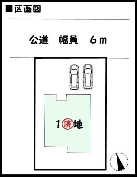 【木津川市州見台5丁目第2 新築一戸建て 】区画図面
