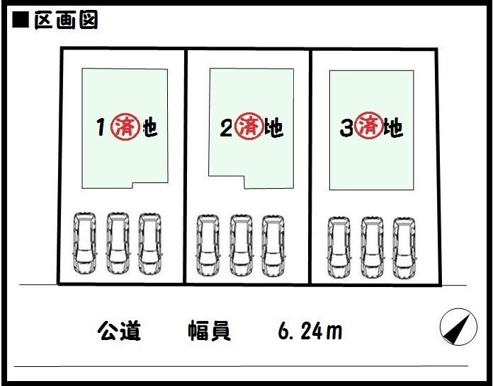 【生駒市鹿ノ台東 新築一戸建て 】区画図面