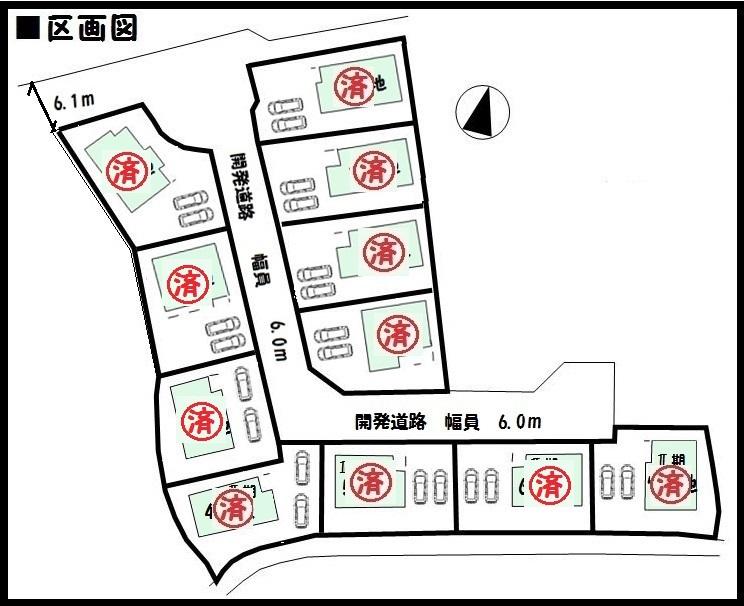 【奈良市中山町第8 新築一戸建て 】区画図面