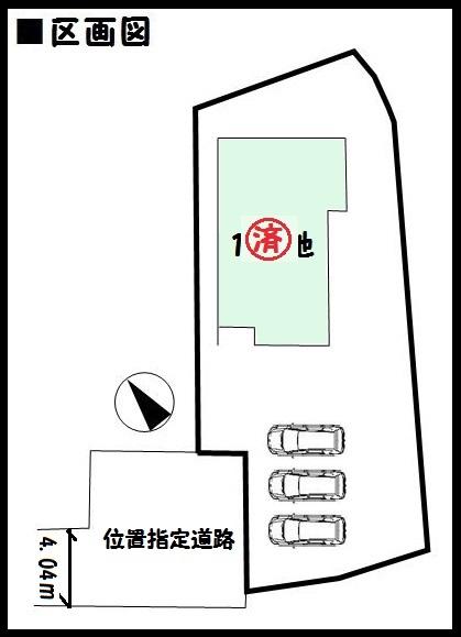 【奈良市中山町3期 新築一戸建て 限定1区画!】区画図面