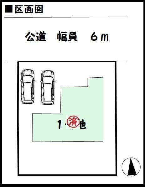 【上牧町桜ヶ丘19-1期 新築一戸建て 】区画図面