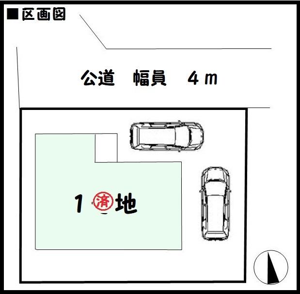 【大和高田市大谷2期 新築一戸建て 】区画図面