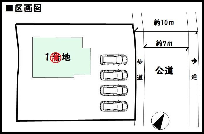 【生駒市第1鹿ノ台北 新築一戸建て 】区画図面