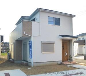 【奈良市第4帝塚山 新築一戸建て 限定1区画!】外観写真