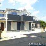 奈良市百楽園 新築一戸建て 限定2区画!