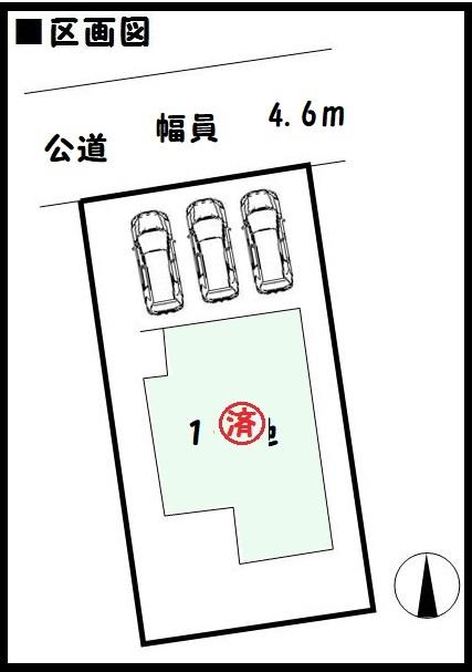 【奈良市登美ヶ丘6丁目2期 新築一戸建て 】区画図面