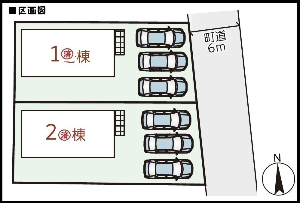 【広陵町三吉斉音寺5期 新築一戸建て 】区画図面