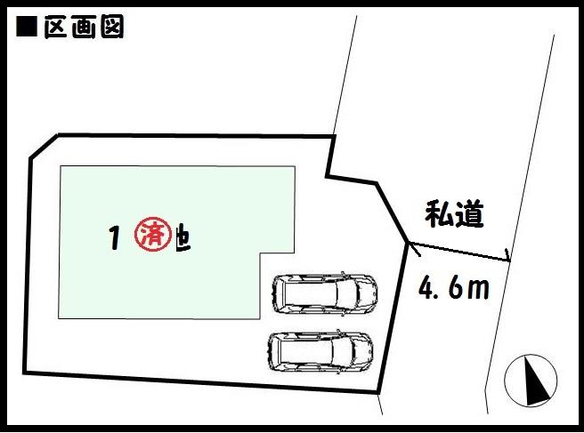 【奈良市法蓮町6期 新築一戸建て 】区画図面