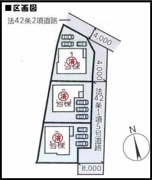【奈良市中山町6期 新築一戸建て 】区画図面