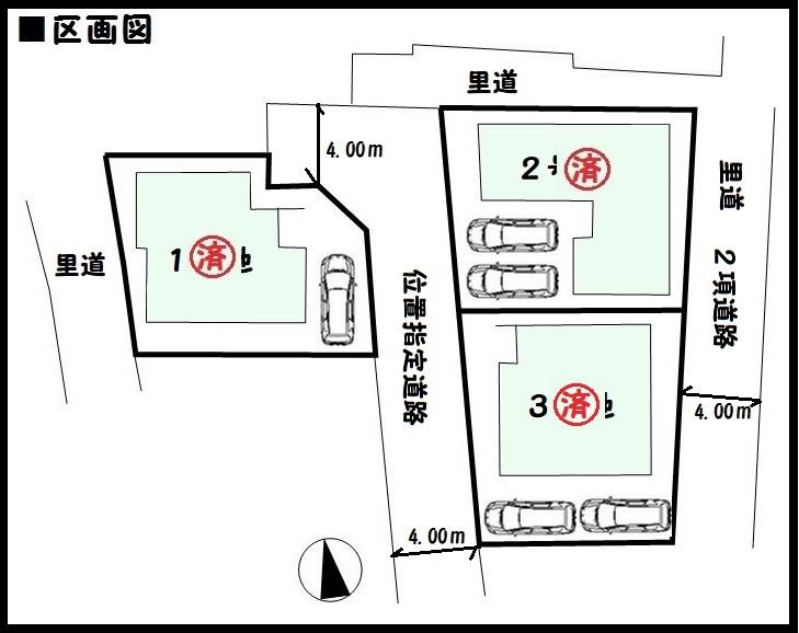 【奈良市東九条町20-1期 新築一戸建て 】区画図面