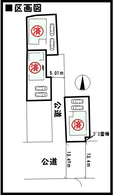 【天理市前栽町第2 新築一戸建て 】区画図面
