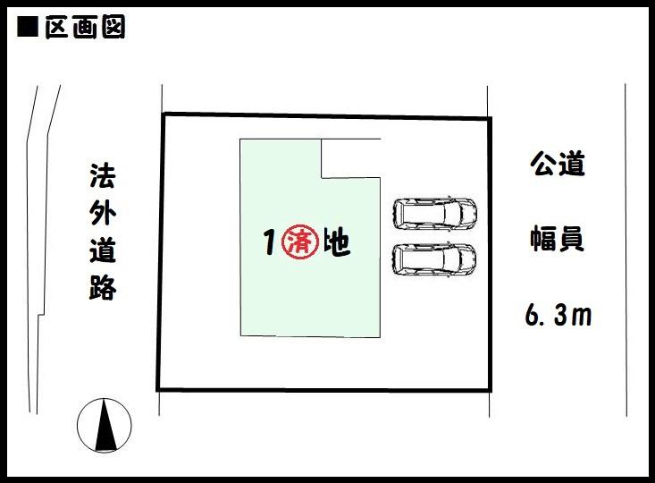 【葛城市忍海第2 新築一戸建て 】区画図面