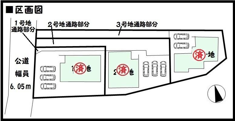 【奈良市あやめ池南5期 新築一戸建て 】区画図面
