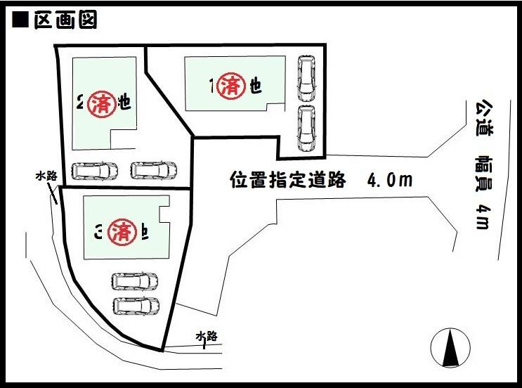 【大和郡山市筒井町第9 新築一戸建て 】区画図面