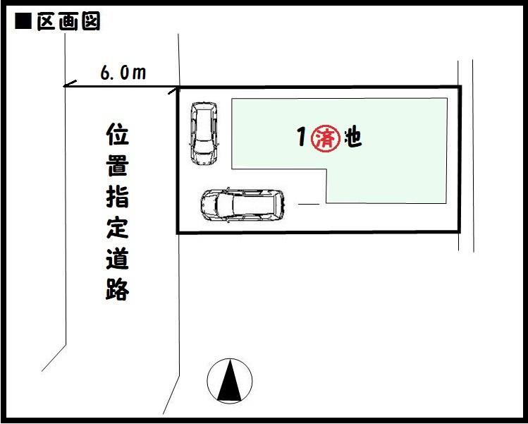 【奈良市法蓮町20-1期 新築一戸建て 】区画図面